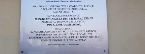 Goodmorning Brescia (145) – Via Corsica n° 2 (prima parte)